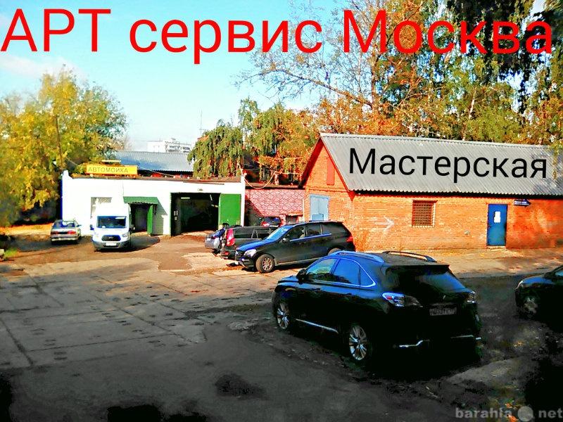 Предложение: Ремонт бензобака СКАНИЯ сварка