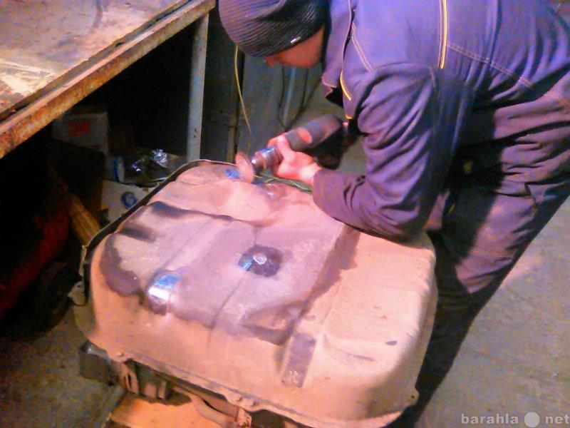Предложение: сварка бензобака Кия Сид ремонт