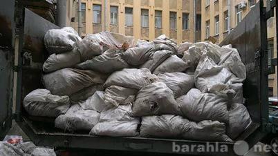 Предложение: 8-929-849-5006 Вывоз строительного мусор