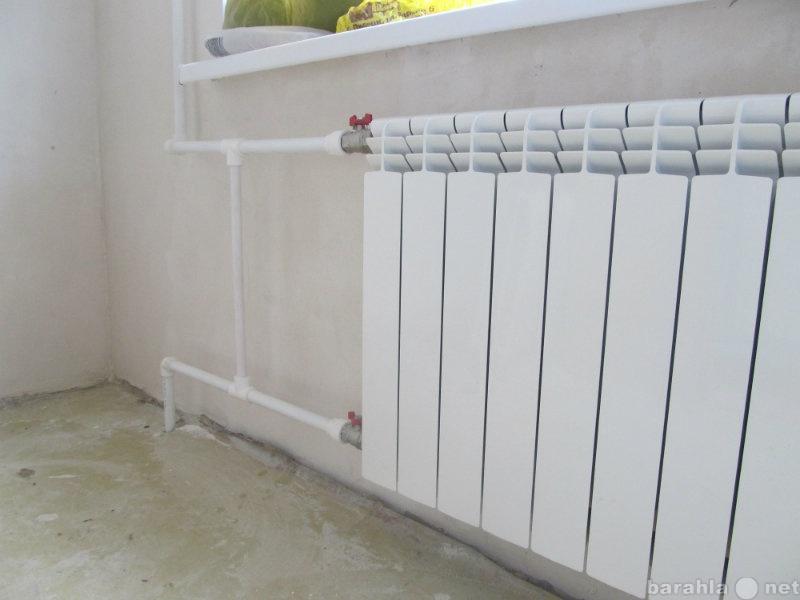 Предложение: Установка (замена) радиаторов отопления