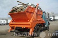 Предложение: Вывоз старой мебели,мусора и хлама