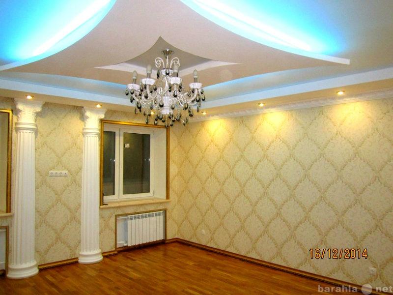 Предложение: Ремонт квартир, отделка новостроек