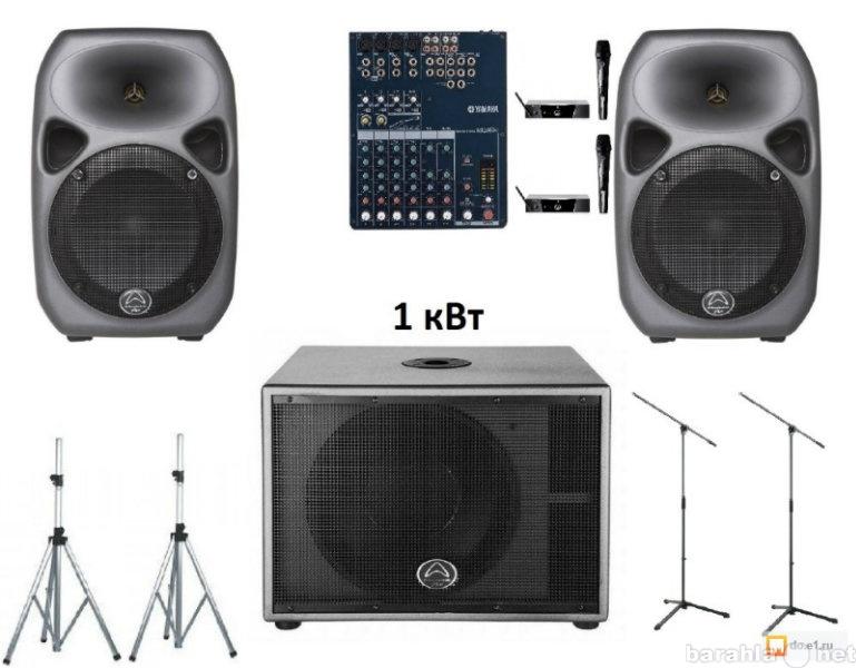 Предложение: Прокат звукового, светового оборудования