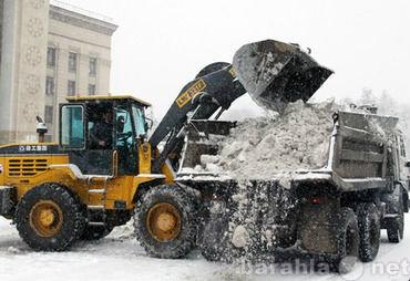 Предложение: Утилизируем и убираем снега