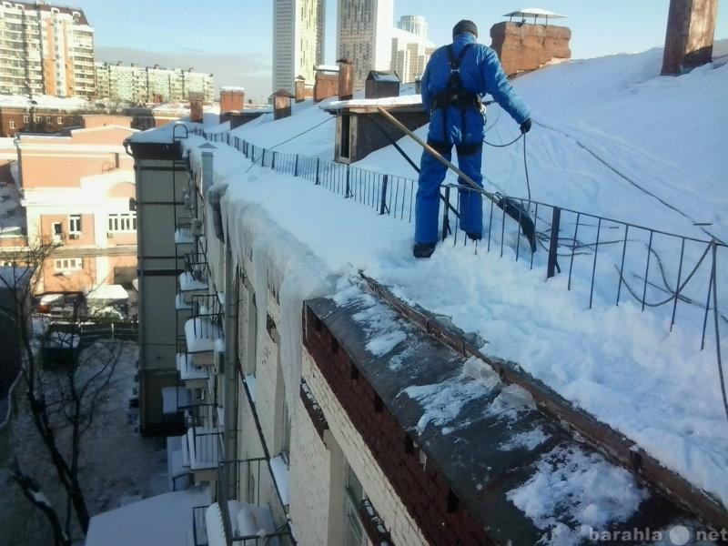 Предложение: чистка крыш,уборка чердаки подвалы