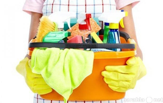 Предложение: Генеральная уборка квартир, домов-30%