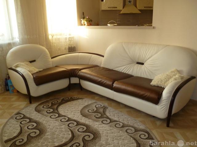 Предложение: Чехлы  на диваны  из кожзама