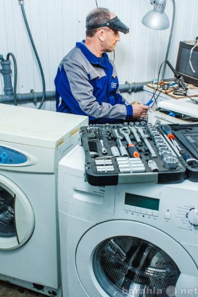Предложение: Ремонт стиральных машин, электроплит.