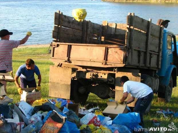 Предложение: Вывозим мусора.Грузчики.