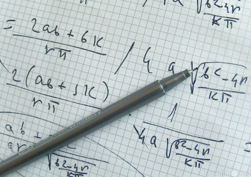 Предложение: Высшая математика: контрольные, тесты