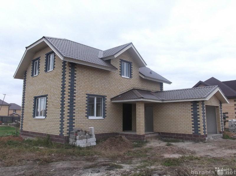 Предложение: Строительство домов, гаражей, дач