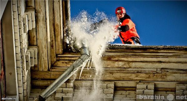 Предложение: Уборка снега профессиональная