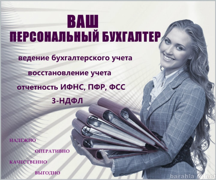 Как придумать слоган для бухгалтерских услуг должностная инструкция бухгалтера по учету готовой продукции
