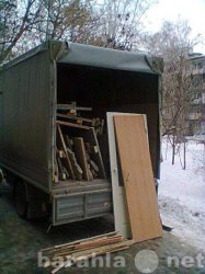 Предложение: Вывоз мусора.89372252086