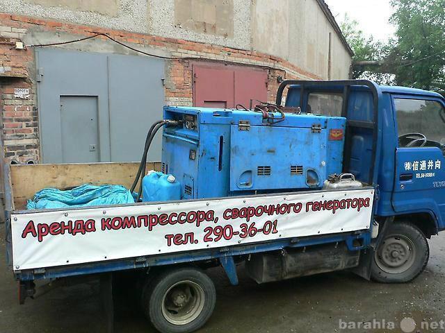 Предложение: Услуги / аренда компрессора дизельного