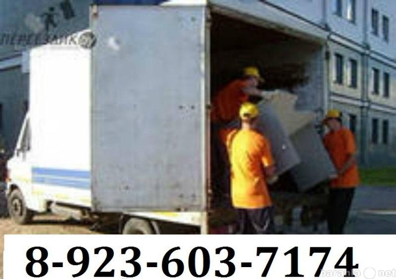 Предложение: Вывоз строительного мусора, сброс снега