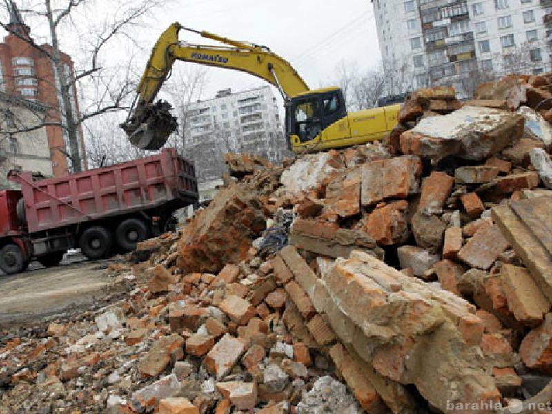 Предложение: Утилизация, демонтаж, вывоз снега, мусор