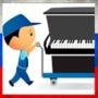 Предложение: Переезды. Перевозка пианино. Сборка.