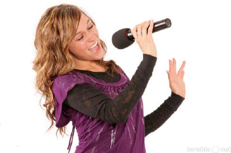 Предложение: Обучение вокалу