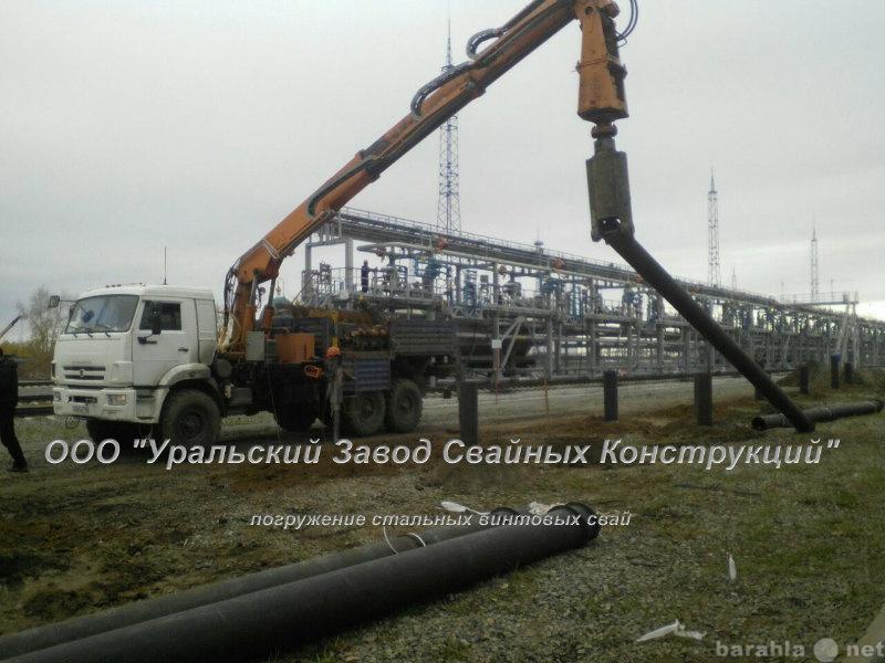 Предложение: Аренда УБМ-85