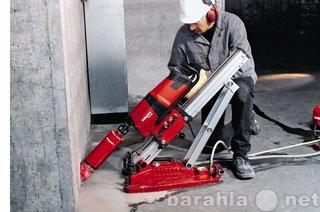 Предложение: Алмазное бурение/резка/демонтаж