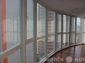 Предложение: Остекление,утепление балкона(лоджии).