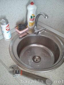 Предложение: Услуги сантехника в Уфе.