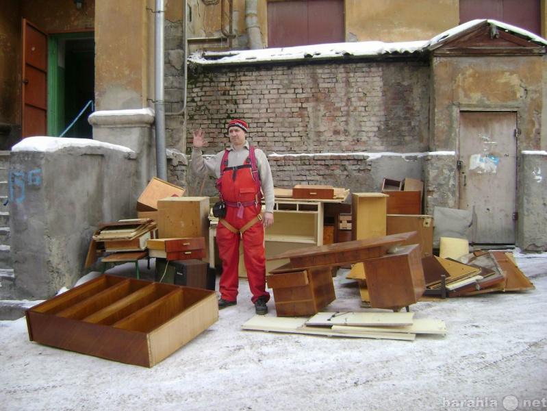 Предложение: Утиль мебели пианино хлама. Переезд.