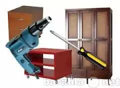 Предложение: Сборка любой мебели. Переезд. Утиль.