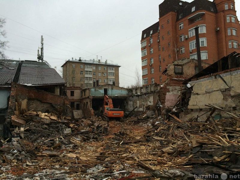 Предложение: Демонтаж, снос, разбор домов, зданий