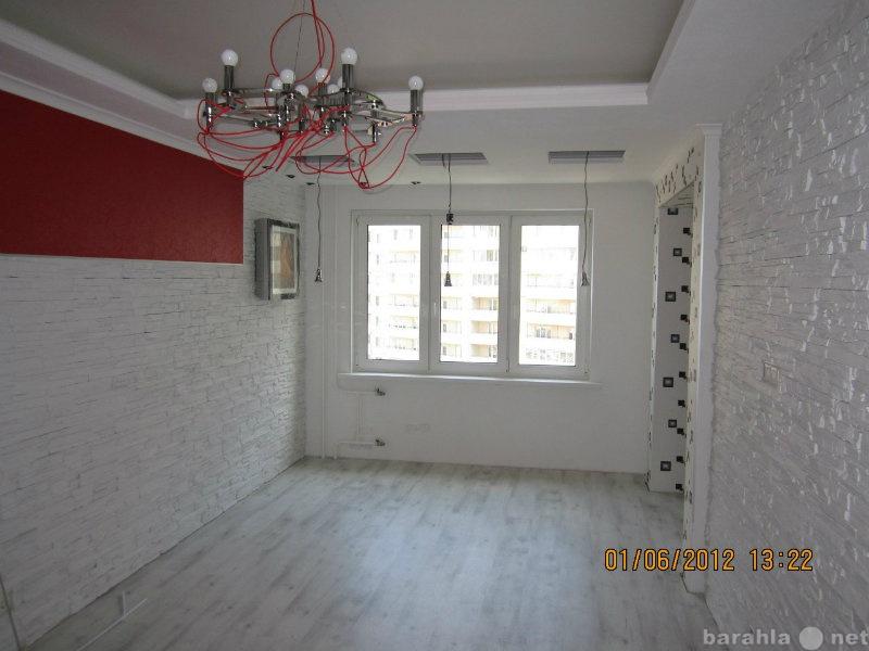 Предложение: Ремонт квартир и офисов