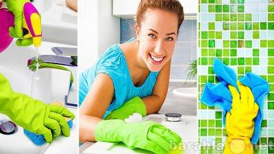 Предложение: Уборка квартир, домов, офисов. Весна-30%