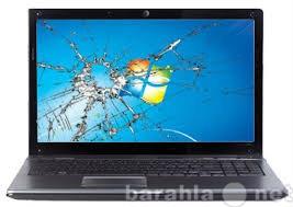 Предложение: Замена матриц (экранов) на ноутбуках