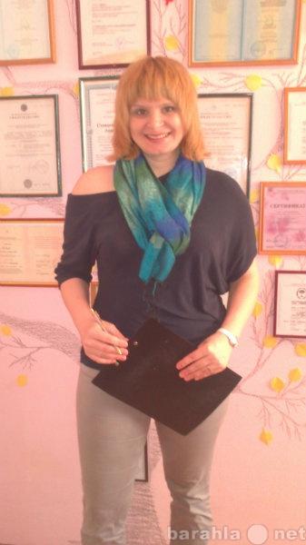 Предложение: Консультации психолога-сексолога Новосиб