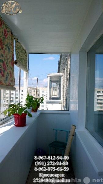 Предложение: Обшиваю, утепляю балконы, лоджии.