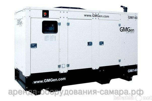 Предложение: Аренда генератора 100КВт GMGen GMI 140