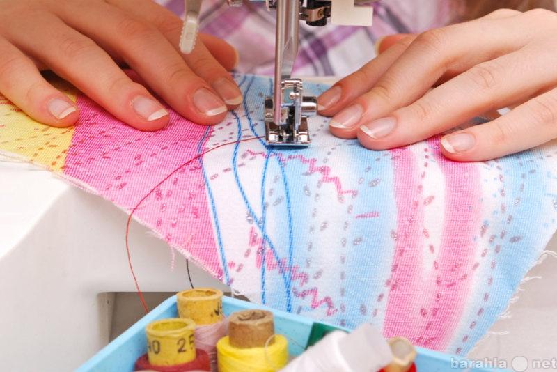 Предложение: Пошив одежды, ремонт, реставрация