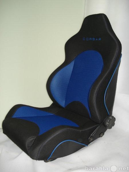 Предложение: Ремонт и перетяжка сидений(салонов)