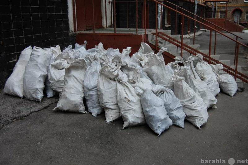 Предложение: Вывоз мусора и хлама