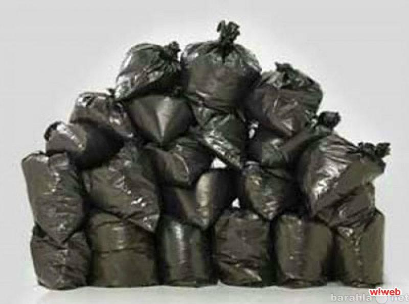 Предложение: Вывоз мусора с грузчиками