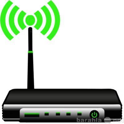 Предложение: Настройка роутеров wi-fi на дому