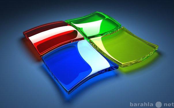 Предложение: Переустановить Windows от 1000 руб