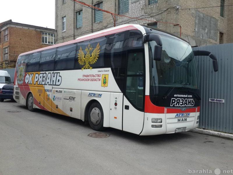 Пассажирские перевозки рязань москва китайская спецтехника продажа