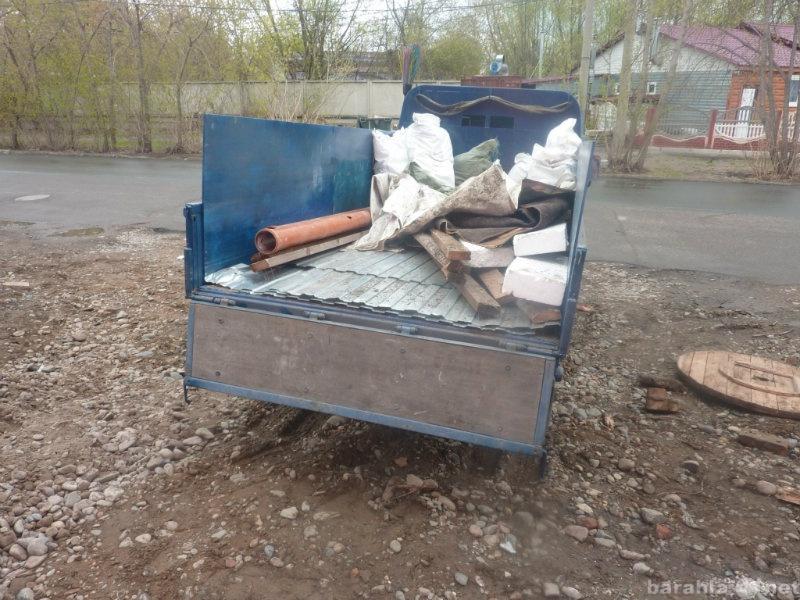 Предложение: Вывоз мусора с гаража, с дачного участка