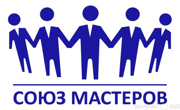 Предложение: Ремонт стиральных машин в Омске.
