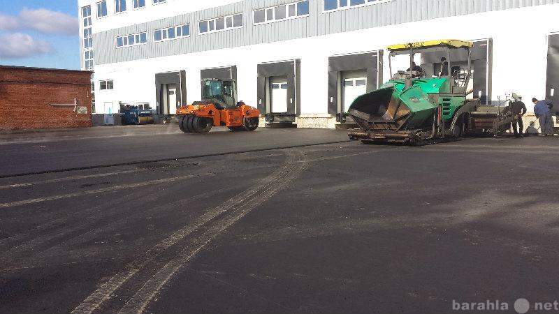 Предложение: Асфальтирование и ремонт дорог