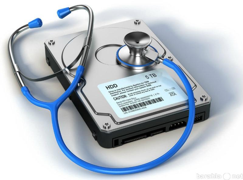 Предложение: Восстановление данных c HDD, SD, SSD