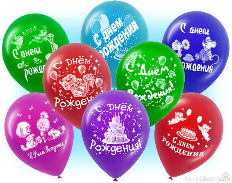 Предложение: Гелиевые шары, фигуры из шаров.