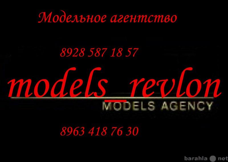 Модельное агенство дербент работа в новосибирске модель