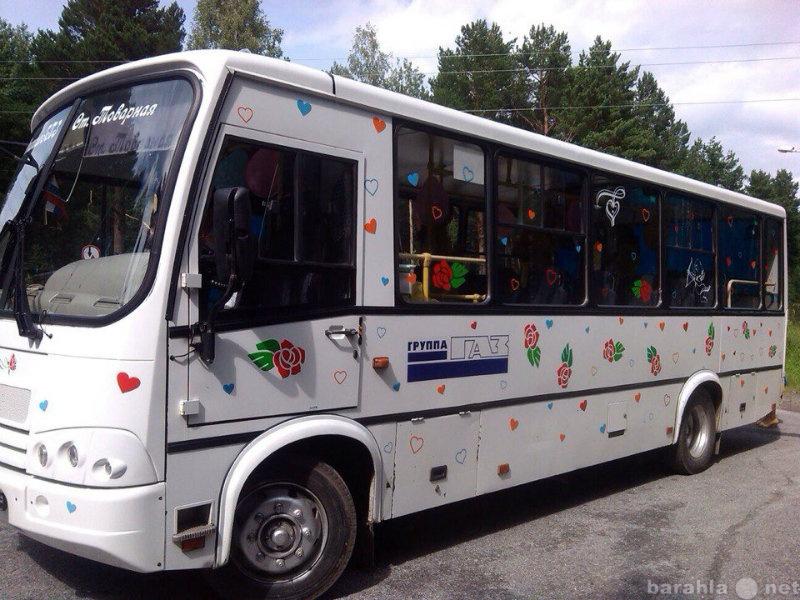 Предложение: ПАЗ люкс на свадьбу, микроавтобусы и авт